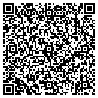 QR-код с контактной информацией организации ПромГранд, ООО