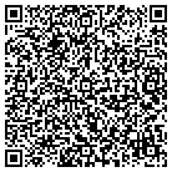 QR-код с контактной информацией организации Алекс-Трейд ПТФ, ЧП