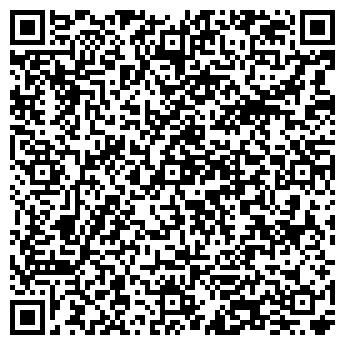 QR-код с контактной информацией организации Омикс, ЧП