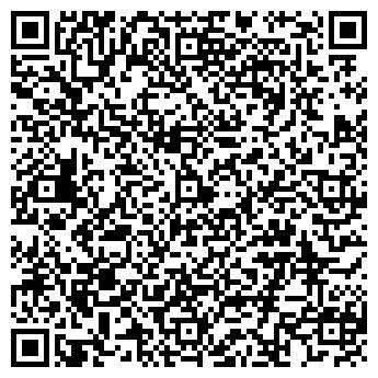 QR-код с контактной информацией организации Стройкомплект Н, ЧП