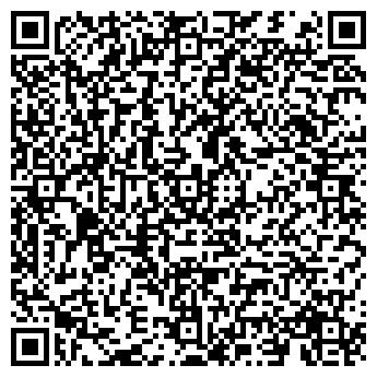 QR-код с контактной информацией организации Экомото, СПД