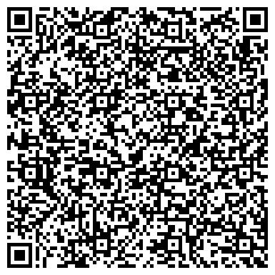 """QR-код с контактной информацией организации Общество с ограниченной ответственностью ООО """"Астра-Строй"""""""