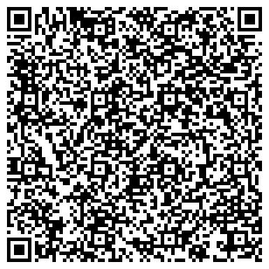 QR-код с контактной информацией организации Основасервис, ООО