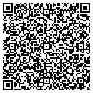 QR-код с контактной информацией организации РОСКРЕАТИВ