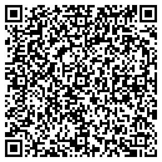 QR-код с контактной информацией организации СТЕП ПАЗЛ