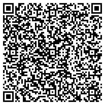 """QR-код с контактной информацией организации Общество с ограниченной ответственностью ООО """"Адилон»"""