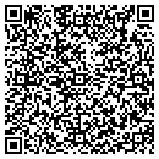 QR-код с контактной информацией организации Голуб Ю. В.