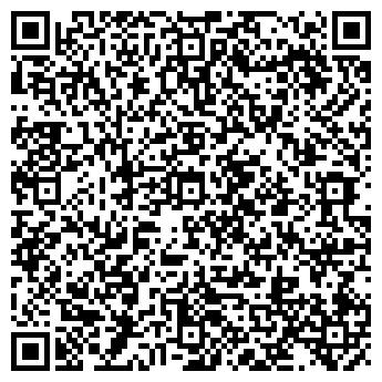 QR-код с контактной информацией организации Ремс-инструмент, ООО