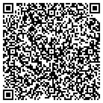 QR-код с контактной информацией организации Падима, ООО