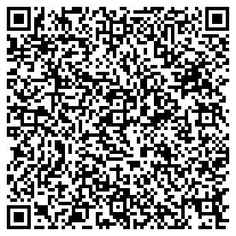 QR-код с контактной информацией организации Имтех (ІМТЕХ), ООО