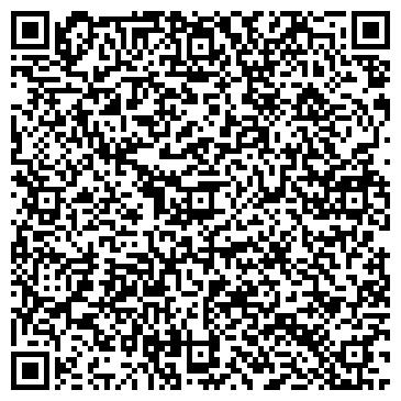 QR-код с контактной информацией организации Фоббус, ООО