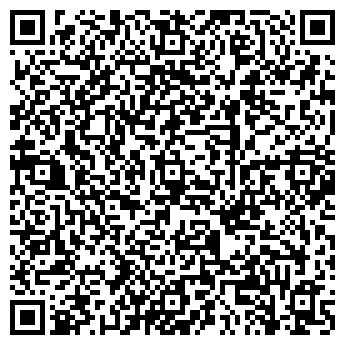 QR-код с контактной информацией организации Барвинок-Эдал, ООО