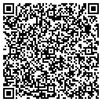 QR-код с контактной информацией организации НБА