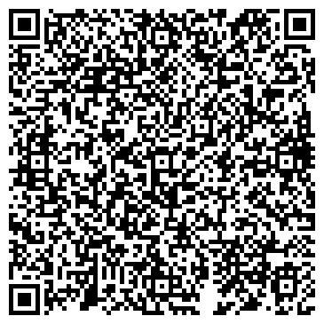 QR-код с контактной информацией организации Спайс-центр, ЧП