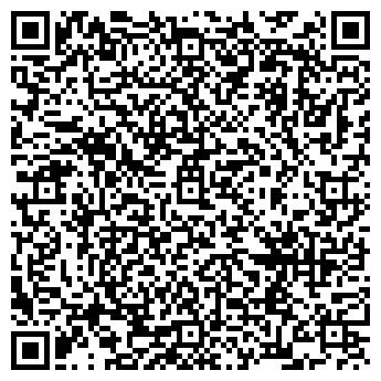 QR-код с контактной информацией организации Klindex Украина, ЧП