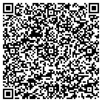 QR-код с контактной информацией организации Буилди, ООО