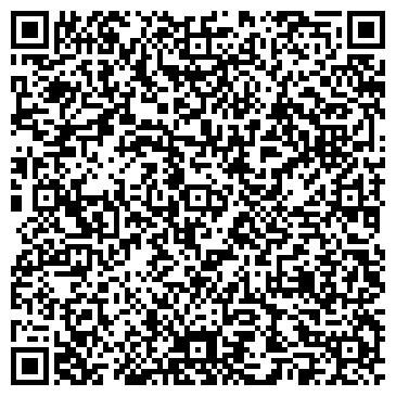 """QR-код с контактной информацией организации Интернет-магазин """"Kimov"""""""