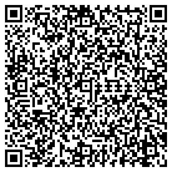 QR-код с контактной информацией организации Общество с ограниченной ответственностью Гео-Лазер