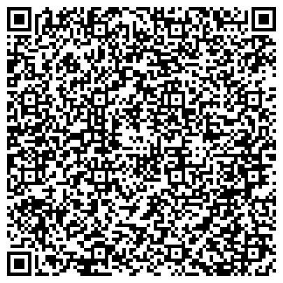 QR-код с контактной информацией организации Черниговский завод Металлист, ПАО
