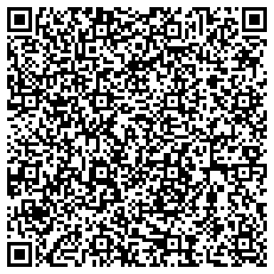 """QR-код с контактной информацией организации Интернет-магазин """"АЗАЛИЯ"""""""