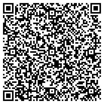 QR-код с контактной информацией организации ООО «Винкель»