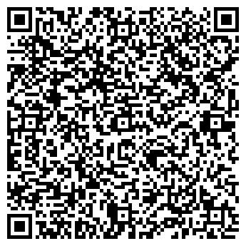 QR-код с контактной информацией организации Пак-Трейд