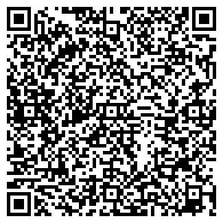 QR-код с контактной информацией организации Home Tools