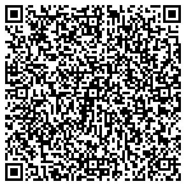 """QR-код с контактной информацией организации Интернет-магазин """"Расходторг"""""""