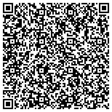 """QR-код с контактной информацией организации ООО"""" АЛДЕМ СТРОЙМАТЕРИАЛЫ"""""""