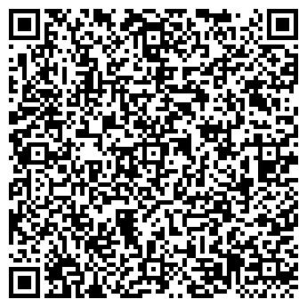 QR-код с контактной информацией организации Укринтертулз, ООО