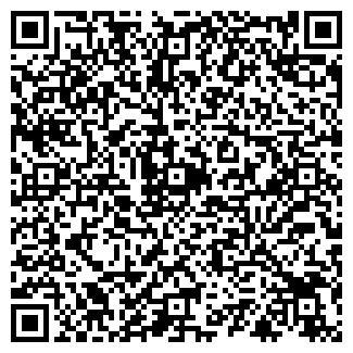 QR-код с контактной информацией организации Инструмент Спектр НПП, ООО