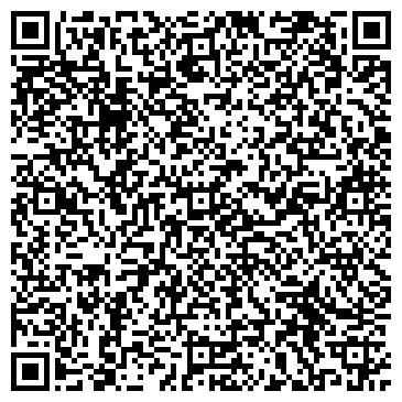 QR-код с контактной информацией организации ВакуДрилл, ООО