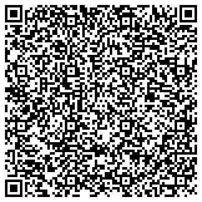 QR-код с контактной информацией организации Завод алмазного инструмента, ООО
