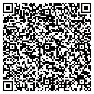 QR-код с контактной информацией организации Grun-майстер
