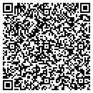 """QR-код с контактной информацией организации ЗАО""""Свит"""""""