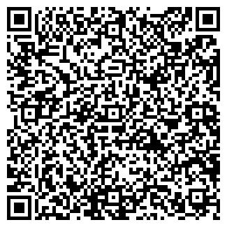 QR-код с контактной информацией организации BLOCKPOST