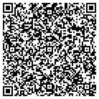 QR-код с контактной информацией организации ХозМаг, ЧП