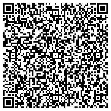 QR-код с контактной информацией организации Раис ЧМП, ООО