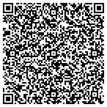 QR-код с контактной информацией организации Стерн, ЧП (Stern)