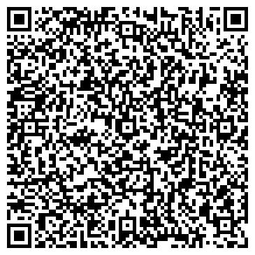 QR-код с контактной информацией организации Файн-Ел, ООО