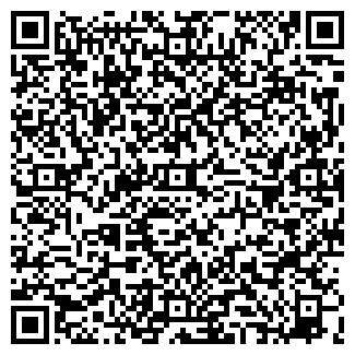 QR-код с контактной информацией организации Мигол, ООО