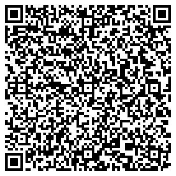 QR-код с контактной информацией организации Кихх Буд, ЧП