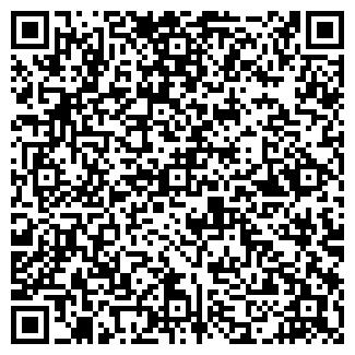 QR-код с контактной информацией организации Крути-Верти, ООО