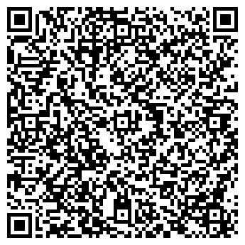 QR-код с контактной информацией организации Энергос, ООО