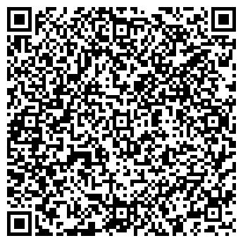 QR-код с контактной информацией организации ПромОб, ООО