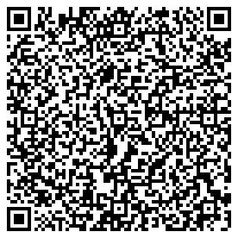 QR-код с контактной информацией организации Эско, ООО ПКП
