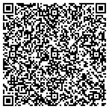 QR-код с контактной информацией организации Интернет магазин Амбер, ЧП (Amber)