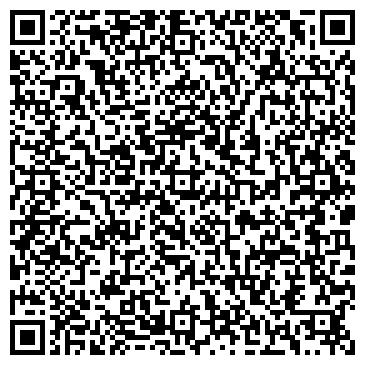 QR-код с контактной информацией организации Тв Трейд Линк, ПКП ООО