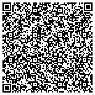 QR-код с контактной информацией организации Основа Сервис ТГ, ЧП