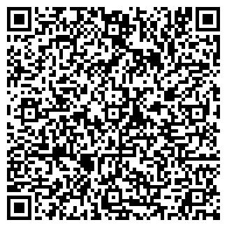 QR-код с контактной информацией организации ГОРОДСКОЙ ПРОЕКТ